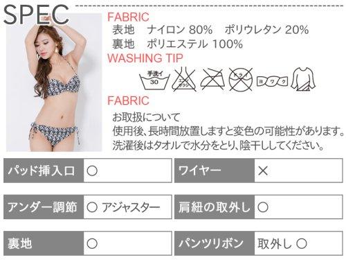 この商品の詳細をチェック☆3: 送料無料/LipCrownオリジナル/カラバリ8色/バンドゥ/ロンパース付き3点セットビキニ/