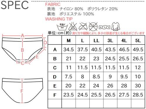 この商品の詳細をチェック☆1: 男性用ベージュパンツ(水着)撮影用-肌色トランクス型ブリーフ型【平日営業日昼12時まで即日発送可】
