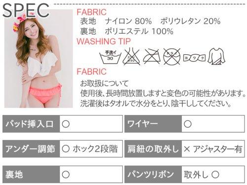 この商品の詳細をチェック☆2: 送料無料/LipCrownオリジナル/フレアバンドゥー×ネオンカラーワイヤー入り2点セットビキニ/
