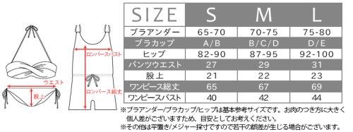 この商品の詳細をチェック☆1: 【送料無料】【LipCrownオリジナル】カラバリ8色☆バンドゥ/ロンパース付き3点セットビキニ【水着】