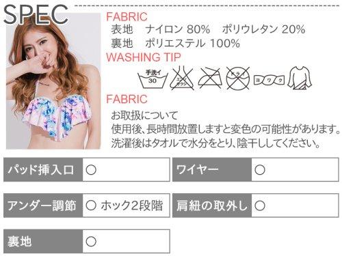 この商品の詳細をチェック☆3: 【トップス単品】サイズ・カラバリ選べるデザインチョイスビキニ