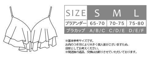 この商品の詳細をチェック☆3: トップス単品/サイズ・カラバリ選べるデザインチョイスビキニ/フレア