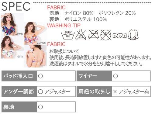 この商品の詳細をチェック☆2: トップス単品/サイズ・カラバリ選べるデザインチョイスビキニ/フレア