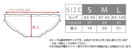 この商品の詳細をチェック☆3: パンツ単品/サイズが選べる単色チョイスビキニ