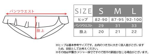 この商品の詳細をチェック☆3: パンツ単品/サイズ・カラバリ選べる単色チョイスビキニ