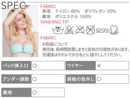 この商品の詳細をチェック☆3: トップス単品/サイズ・カラバリ選べるVライン単色チョイスビキニ