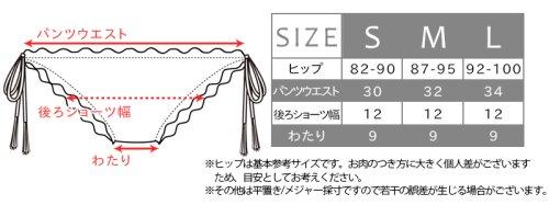 この商品の詳細をチェック☆3: パンツ単品/サイズ・カラバリ選べるサイドリボンデザインチョイスブラジリアンビキニ