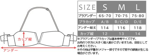この商品の詳細をチェック☆1: トップス単品/サイズ・カラバリ選べるVラインデザインチョイスビキニLipCrownオリジナル/