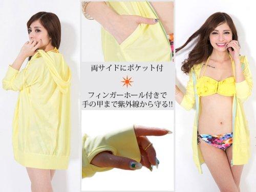 この商品の詳細をチェック☆3: 【カラバリ4色】UVケアパーカー ラッシュガード ロングタイプ【水濡れOK!】