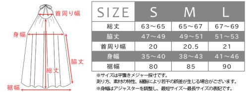 この商品の詳細をチェック☆1: LipCrownオリジナル/レースハイネックワンピース/オーバーウェア/アメリカンスリーブ/ビブスリーブ/ビブトップス/平日営業日昼12時まで即日発送可