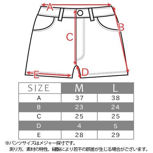 この商品の詳細をチェック☆2: 水着の上にも普段着にも/デザインポケットデニムショートパンツ/ダメージ加工・ホッパン・ショーパン/平日営業日昼12時まで即日発送可