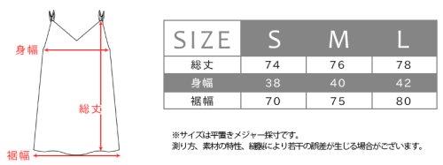 この商品の詳細をチェック☆3: 【LipCrownオリジナル】シフォンワンピース/ビーチドレス/オーバーウェア【平日営業日昼12時まで即日発送可】