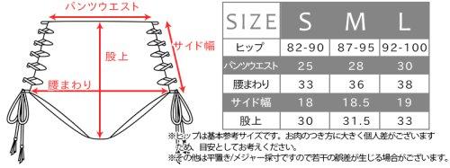 この商品の詳細をチェック☆3: パンツ単品/カラバリ4色/サイズ・デザインが選べるサイドレースアップハイウエストパンツ