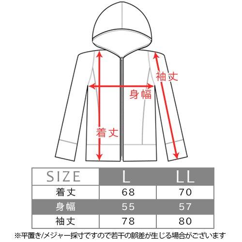 この商品の詳細をチェック☆3: カラバリ2色/LIPCROWNオリジナルメンズパーカー/ラッシュガード/水濡れOK/UVケア