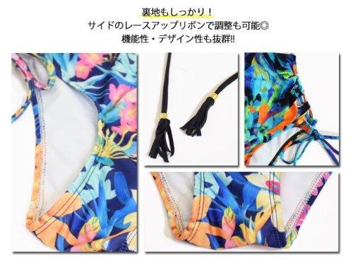 この商品の詳細をチェック☆2: パンツ単品/カラバリ4色/サイズ・デザインが選べるサイドレースアップハイウエストパンツ