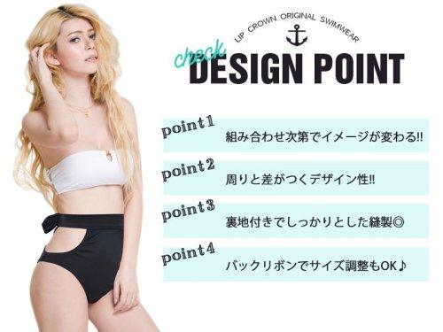 この商品の詳細をチェック☆2: パンツ単品/サイズ・カラバリが選べるバックリボンハイウエストパンツ