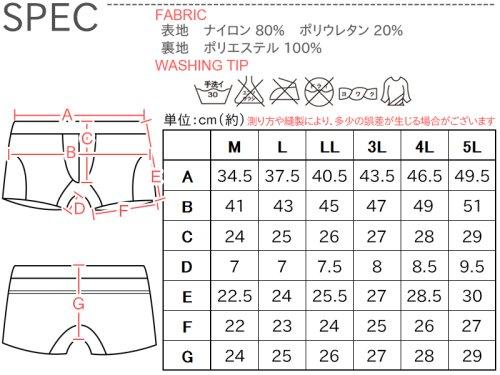 この商品の詳細をチェック☆2: 男性用ベージュパンツ(水着)撮影用-肌色トランクス型ブリーフ型【平日営業日昼12時まで即日発送可】