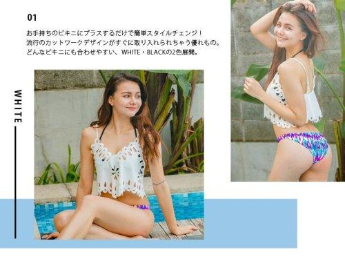 この商品の詳細をチェック☆1: LipCrownオリジナル/カットワーク フレア 水着用キャミソール/カラバリ2色/水濡れOK