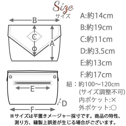 この商品の詳細をチェック☆3: GAGAポーチ mini ショルダーポーチ サコッシュ