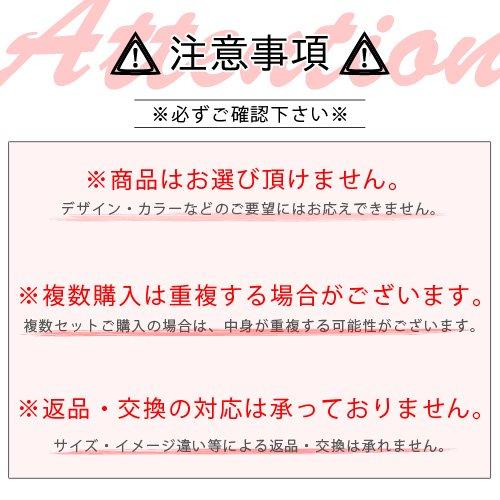 この商品の詳細をチェック☆3: 送料無料/水着3着セット福袋【ビキニ】