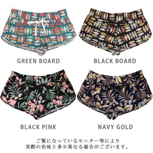 この商品の詳細をチェック☆2: カラバリ7色/ウエストゴムラッシュショートパンツ ボードショーツ